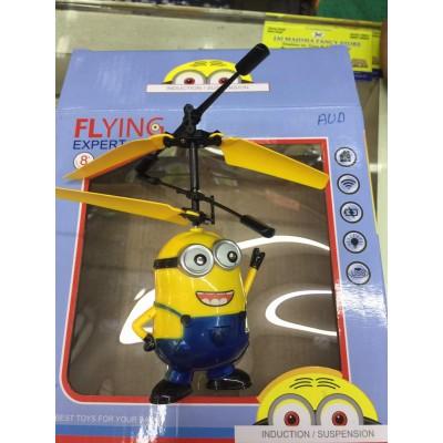 Kids Toy