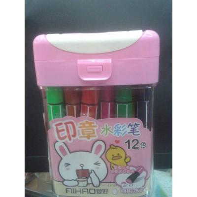 Set of Crayons